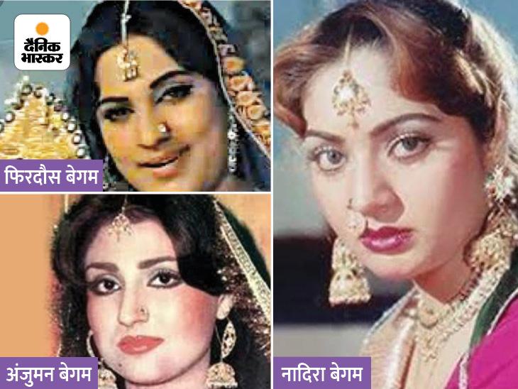 हीरा मंडी ने पाकिस्तानी सिनेमा को कुछ मशहूर अदाकाराएं भी दीं। फिरदौस बेगम, नादिरा बेगम और अंजुमन बेगम जैसी एक्ट्रेसेस भी वहीं से निकली थीं।