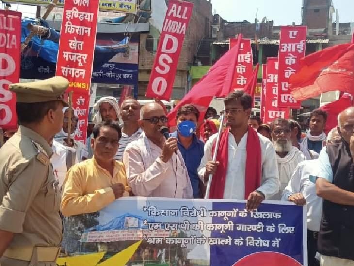 जौनपुर में 'भारत बंद' का समर्थ - Dainik Bhaskar