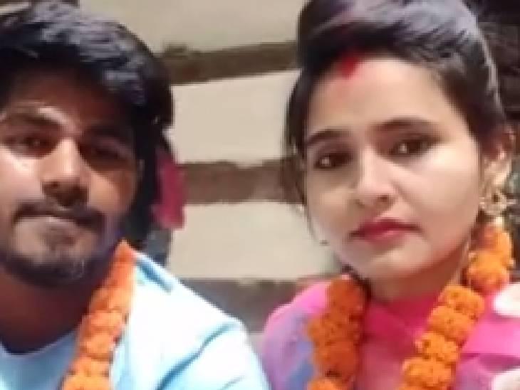 7 साल से एक-दूसरे से करते थे प्यार, पिता बोले- बेटी को बहला-फुसलाकर कर ले गया युवक, कपल ने पुलिस से लगाई सुरक्षा की गुहार|देवरिया,Deoria - Dainik Bhaskar