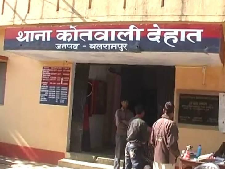 सड़क से अंडर ग्राउंड पाइप निकालने को लेकर हुआ विवाद, दोनों पक्षों में हुई मारपीट; दो गिरफ्तार|बलरामपुर,Balrampur - Dainik Bhaskar