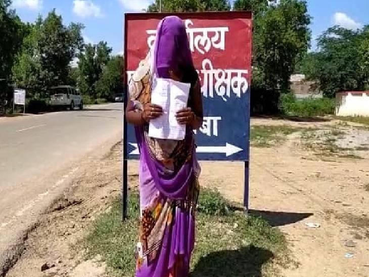 मामूली विवाद में दबंग ने घर में घुसकर दिया घटना को अंजाम, पीड़िता ने एसपी से लगाई न्याय की गुहार महोबा,Mahoba - Dainik Bhaskar