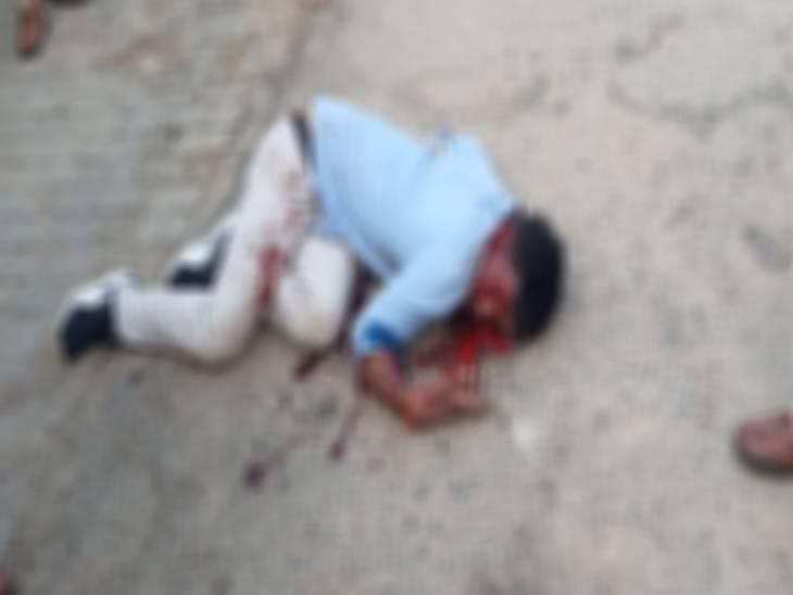कुछ दिन पहले ही जेल से छूटकर आया था युवक, रंजिश में दिनदहाड़े मारी गोली फर्रुखाबाद,Farrukhabad - Dainik Bhaskar