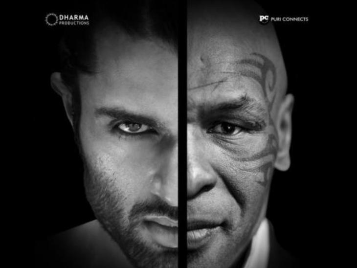 विजय देवरकोंडा की 'लाइगर' में नजर आएंगे महान बॉक्सर माइक टायसन, विक्की कौशल की 'सरदार उधम सिंह' का टीजर आउट|बॉलीवुड,Bollywood - Dainik Bhaskar