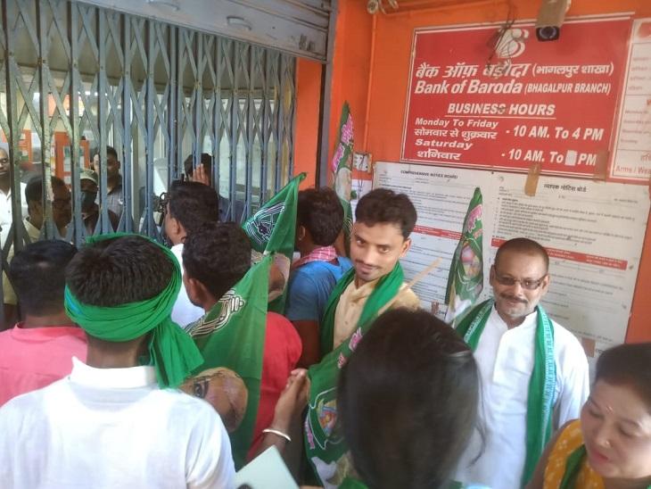 भागलपुर में बैंक ऑफ़ बड़ोदा की शाखा बंद कराते बंद समर्थक।