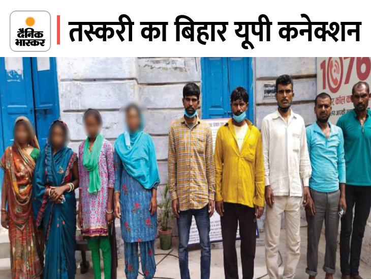 एक करोड़ रुपए कीमत के अवैध माल संग पुलिस ने दबोचा, NCR में भी कर रहे थे सप्लाई, लड़की को भी बना दिया तस्कर|वाराणसी,Varanasi - Dainik Bhaskar