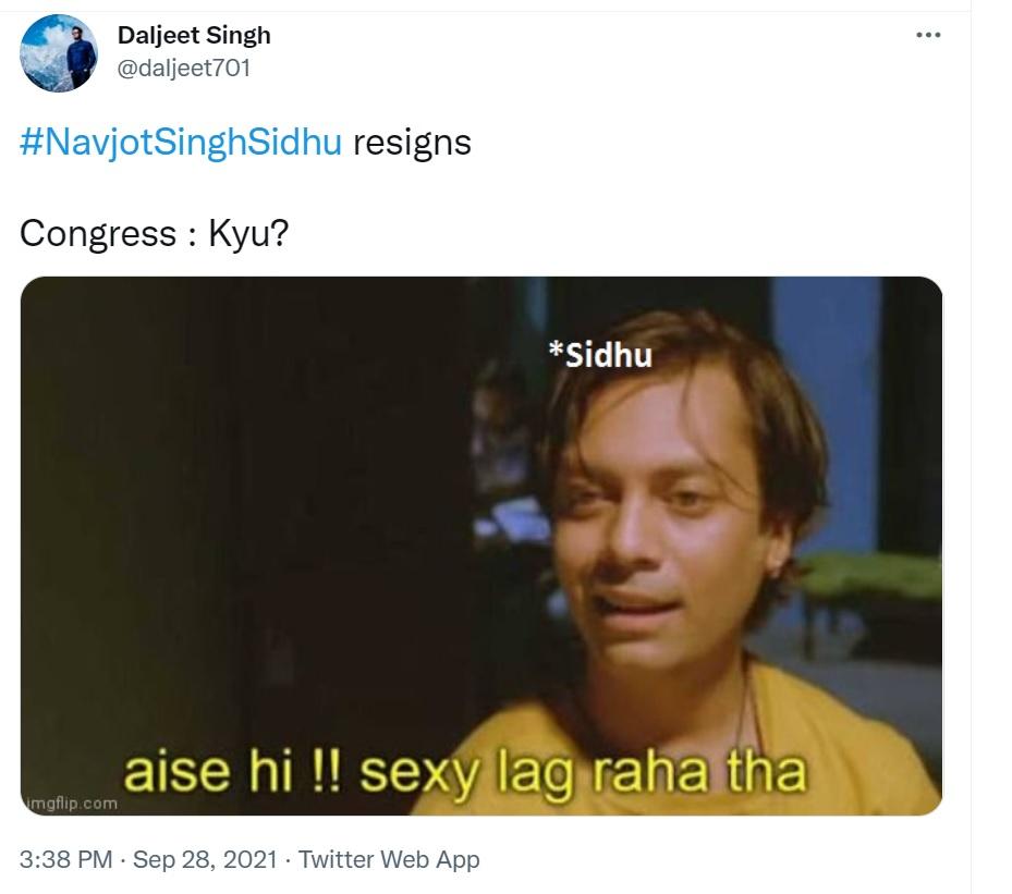 जब कांग्रेस ने पूछा कि इस्तीफा क्यों।
