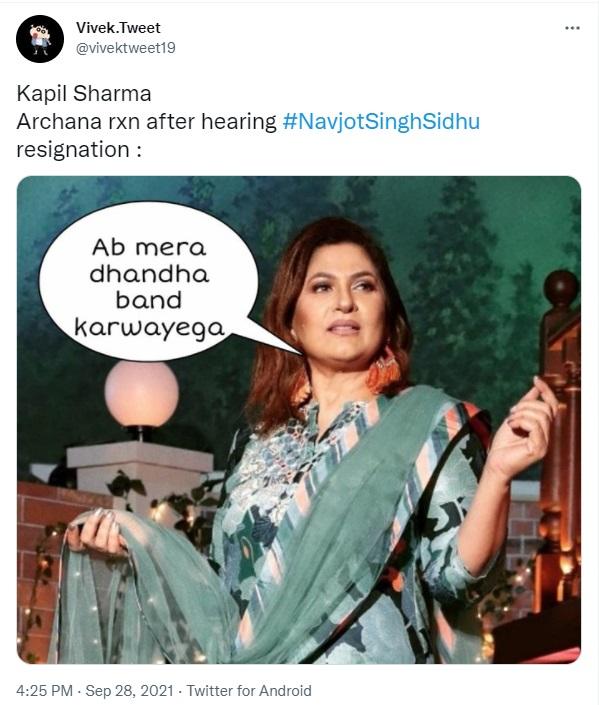 कपिल शर्मा के कॉमडी शो की जज अर्चना पूरन सिंह को जब सिद्धू की खबर पता चली।