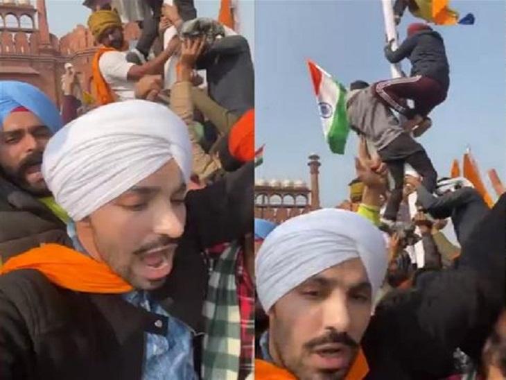 लाल किले पर केसरी झंडा लगाने का दीप सिद्धू ने वीडियो जारी किया था। - फाइल फोटो - Dainik Bhaskar