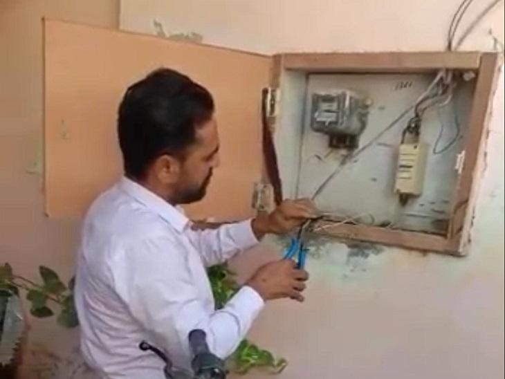 कर्मचारी को बिजली कनेक्शन जोड़कर ही जाना पड़ा।