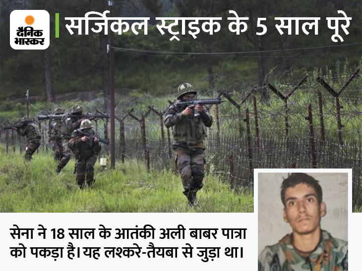 9 दिन के अभियान में 7 आतंकियों को मार गिराया, 1 को पकड़ा; इन्हें पाकिस्तान की मदद मिली थी इस बात के पुख्ता सबूत|देश,National - Dainik Bhaskar