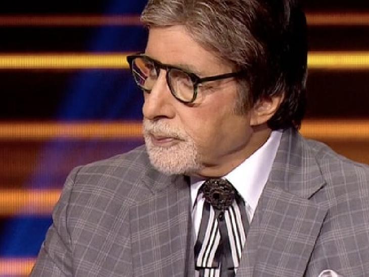 शो में कंटेस्टेंट ने होस्ट अमिताभ बच्चन से पूछा- 'सर क्या आपने अपना जीएसटी भरा है?'|टीवी,TV - Dainik Bhaskar
