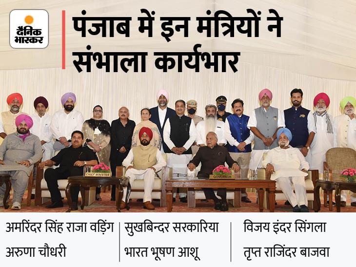पदभार संभाल रहे राजा वड़िंग को इस्तीफे की खबर मिली तो उतर गया चेहरा, सोशल मीडिया पर लाइव चल रहा प्रोग्राम बंद किया देश,National - Dainik Bhaskar