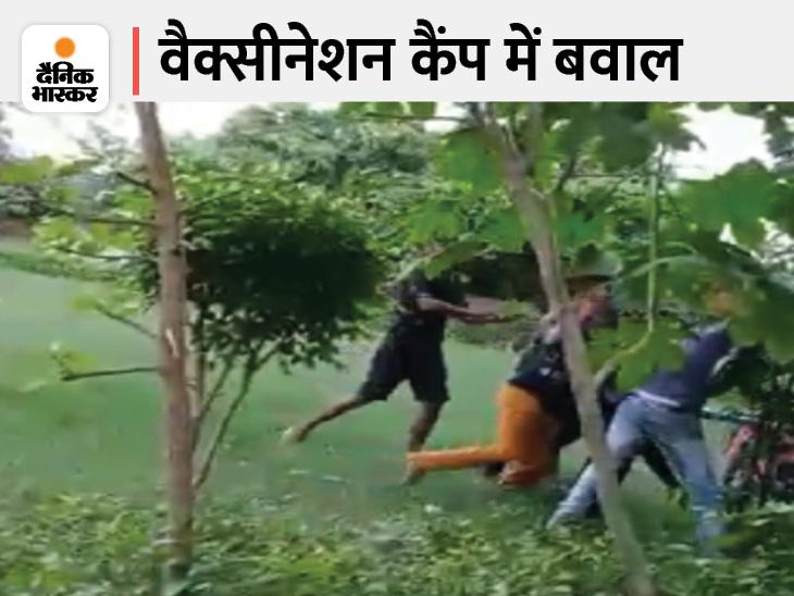 कानपुर में वैक्सीन लगवाने आए लोगों से मारपीट की, महिला व उसके भाई को घेरकर लाठी-डंडों से पीटा कानपुर,Kanpur - Dainik Bhaskar