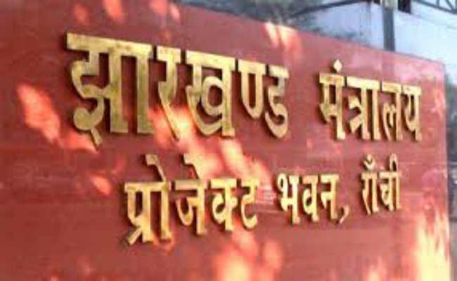 मंगलवार को झारखंड कैबिनेट की बैठक में विभिन्न विभागों के 17 प्रस्तावों को स्वीकृति दी गई। (प्रतिकात्मक फोटो) - Dainik Bhaskar