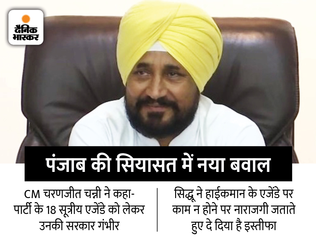 कहा- 7 दिन से दिन-रात काम कर रहा हूं; प्रेस कॉन्फ्रेंस में मुख्यमंत्री बनने के बाद किए अब तक के काम को गिनवाया देश,National - Dainik Bhaskar