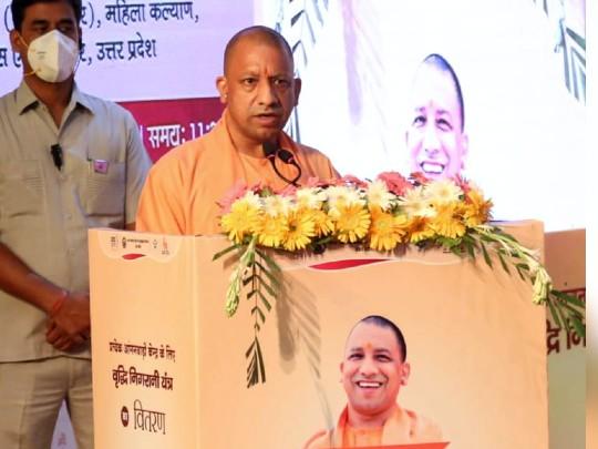 CM योगी ने दिए 1.23 लाख मोबाइल और 1.87 लाख इन्फैंटोमीटर, बोले- कोरोना नियंत्रण में UP मॉडल बना, इसमें आंगनबाड़ी बहनों का बड़ा योगदान|लखनऊ,Lucknow - Dainik Bhaskar