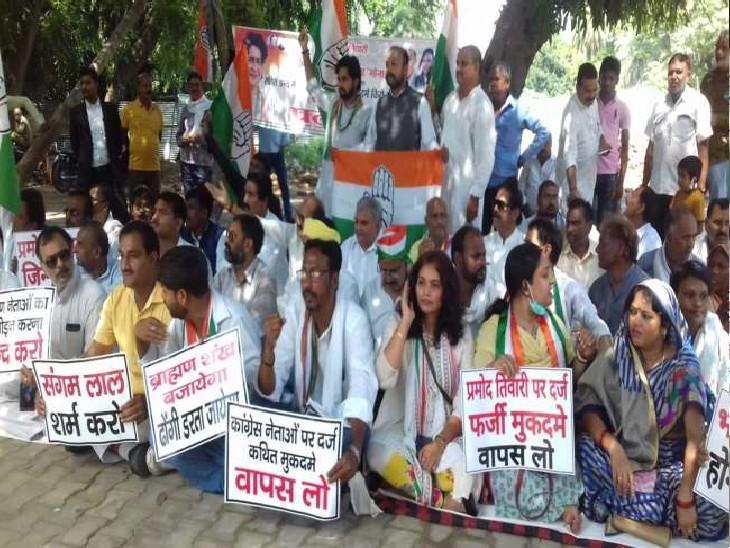 प्रयागराज की सड़कों पर उतरे, पत्थर गिरजाघर पर धरना-प्रदर्शन किया, FIR वापस लेने की मांग|प्रयागराज (इलाहाबाद),Prayagraj (Allahabad) - Dainik Bhaskar