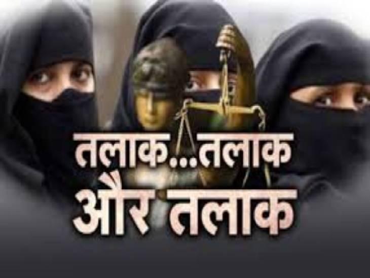 लखनऊ में दहेज लोभी परिवार दो साल से कर रहा था प्रताड़ित, पुलिस ने मुकदमा दर्ज कर शुरू की पड़ताल|लखनऊ,Lucknow - Dainik Bhaskar