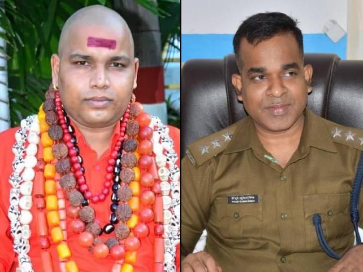 बड़ी संगत उदासीन आश्रम के महंत ने सीओ सिटी पर हत्या करवाने और झूठे मुकदमे में फंसाने का लगाया आरोप, पुलिस जांच में जुटी सीतापुर,Sitapur - Dainik Bhaskar