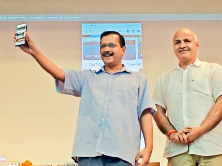 मुख्यमंत्री अरविंद केजरीवाल सोमवार को दिल्ली सचिवालय में 'दिल्ली टूरिज्म' ऐप के लॉन्च के दौरान उपमुख्यमंत्री मनीष सिसोदिया के साथ। - Dainik Bhaskar