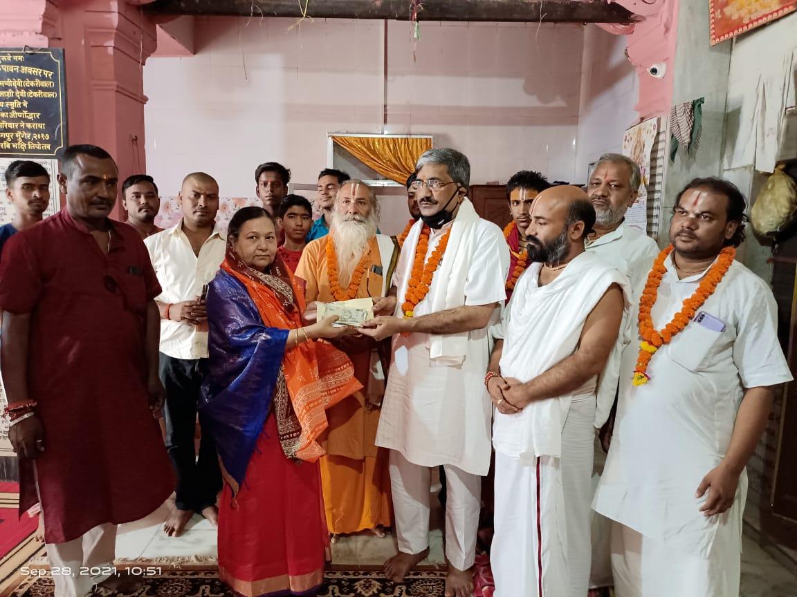 राममंदिर निर्माण के लिए मुजफ्फरपुर की किरन शुक्ला ने दिया 11 लाख, महंत राजीव लोचन की मौजूदगी में ट्रस्टी डाक्टर अनिल मिश्र को सौंपी धनराशि|अयोध्या,Ayodhya - Dainik Bhaskar