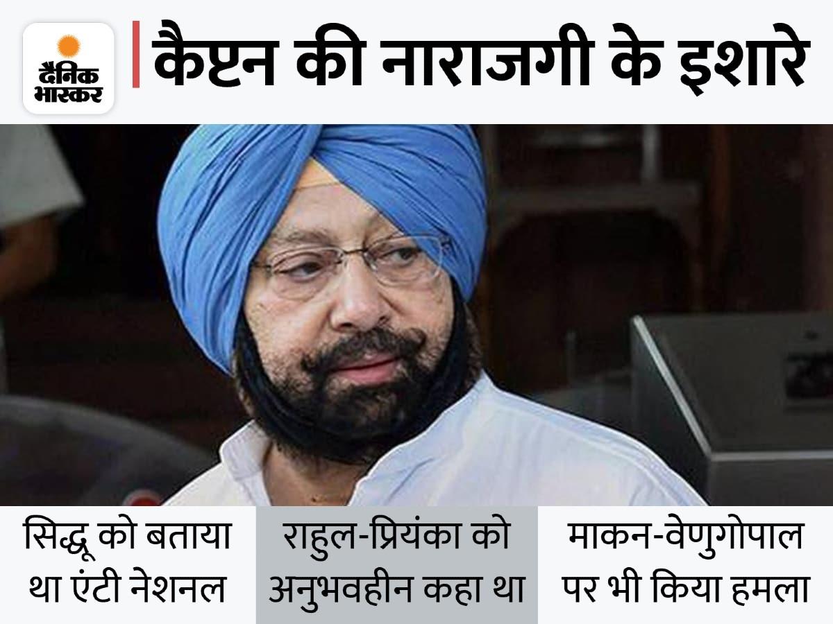 दिल्ली में आज शाम अमित शाह और जेपी नड्डा से मिलेंगे, CM पद से इस्तीफे के बाद भाजपा को बताया था विकल्प|जालंधर,Jalandhar - Dainik Bhaskar