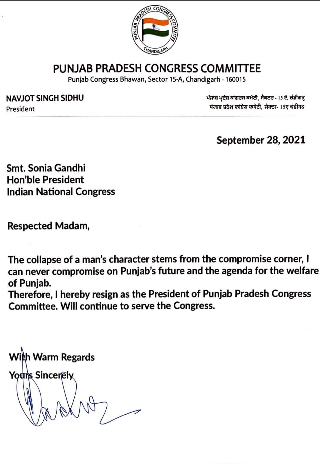 कांग्रेस की अंतरिम अध्यक्ष को भेजा गया नवजोत सिंह सिद्धू का इस्तीफा।