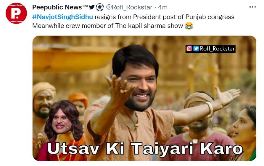 जब कपिल शर्मा को पता चला कि सिद्धू ने इस्तीफा दे दिया है।