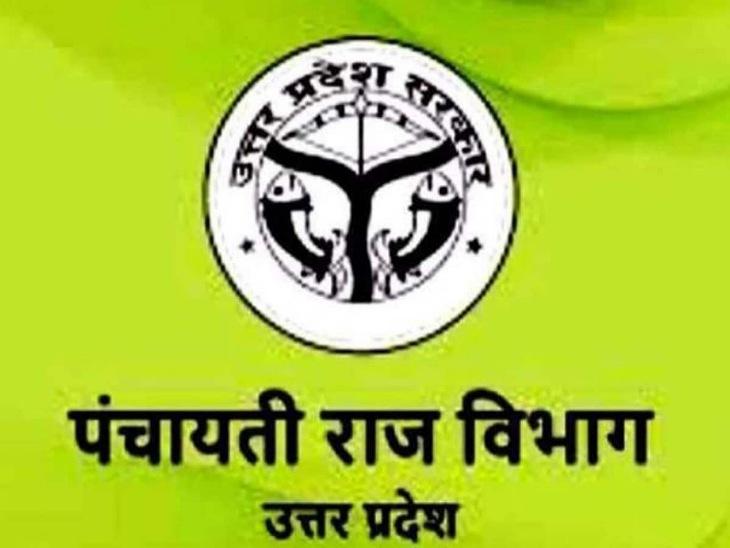 वाटर कूलर, सोलर लाइट और शौचालयों के नाम पर अफसरों ने डकारी बड़ी रकम; शासन की 8 टीमें जांच में जुटीं मुरादाबाद,Moradabad - Dainik Bhaskar