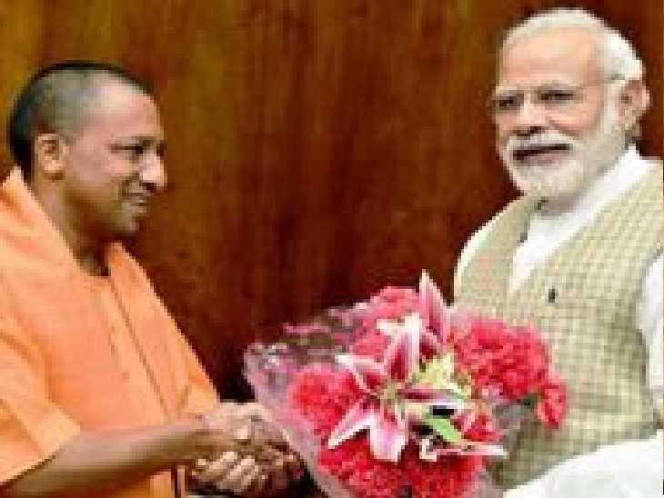 19 नवम्बर को रानी लक्ष्मीबाई की जयंती पर PM आ सकते है झांसी, 806.57 करोड़ रुपये की योजनाओं का कर सकते है शिलान्यास|झांसी,Jhansi - Dainik Bhaskar