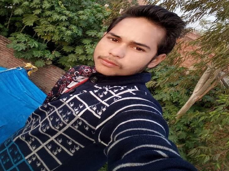 युवती के भाइयों ने बहन से साजिश करवाकर इंटर कॉलेज में बुलाया, मिट्टी का तेल डालकर लगा दी आग, मौत|शाहजहांपुर,Shahjahanpur - Dainik Bhaskar