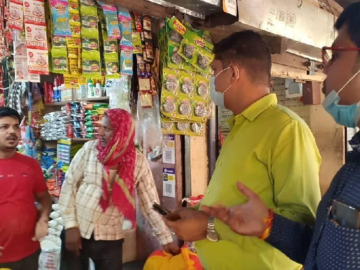 दुकानों पर मिले प्रतिबंधित पॉलिथीन बैग, टीम ने किया जब्त, जुर्माना भी वसूला मिर्जापुर,Mirzapur - Dainik Bhaskar