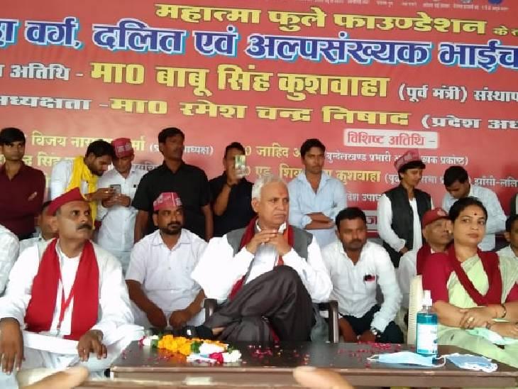 पूर्व मंत्री बाबू सिंह कुशवाहा ने कहा- प्रदेश की सभी विधानसभा सीटों पर लड़ेगा 'संकल्प मोर्चा'; जनता विरोधी है भाजपा सरकार|ललितपुर,Lalitpur - Dainik Bhaskar