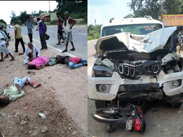 बाइक को तेज रफ्तार स्कॉर्पियो ने सामने से मारी टक्कर, कार से 2 तमंचे और कारतूस बरामद|फतेहपुर,Fatehpur - Dainik Bhaskar