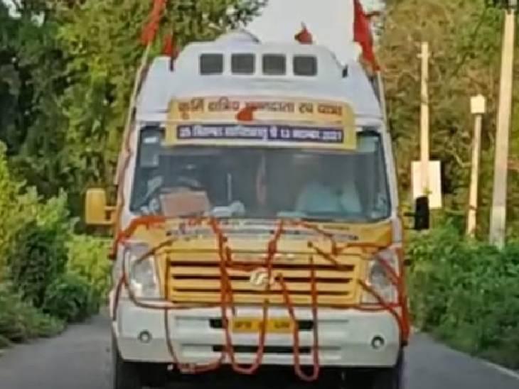 अखिल भारतीय कुर्मी क्षत्रिय महासभा ने निकाली रथ यात्रा, 13 नवंबर को लौह पुरुष की जयंती पर लखनऊ में होगा समापन|देवरिया,Deoria - Dainik Bhaskar