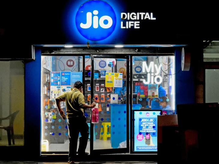 क्या रिलायंस जियो अपने ग्राहकों को फोन रिचार्ज पर 20% कैशबैक दे रहा है? जानिए इस खबर की पूरी सच्चाई|टेक & ऑटो,Tech & Auto - Dainik Bhaskar