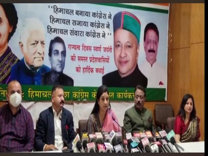 कांग्रेस राष्ट्रीय प्रवक्ता अलका लांबा शिमला में पत्रकार वार्ता के दौरान। - Dainik Bhaskar