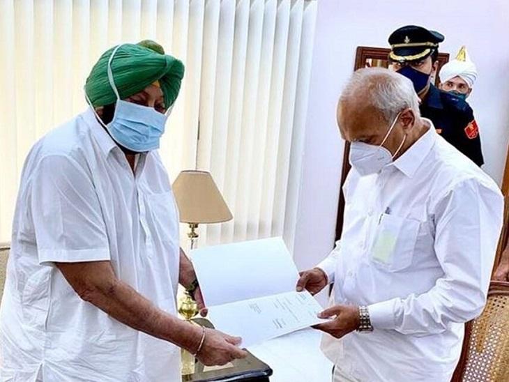 पंजाब कांग्रेस में कलह के बीच कैप्टन ने CM पद से इस्तीफा दे दिया था।