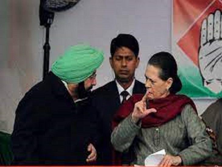अमरिंदर सोनिया गांधी के करीबी रहे हैं। राहुल और प्रियंका की पसंद सिद्धू बन गए।