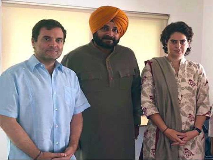 सिद्धू राहुल गांधी और प्रियंका गांधी के करीबी थे। अब उन्होंने ही दूरी बना ली।