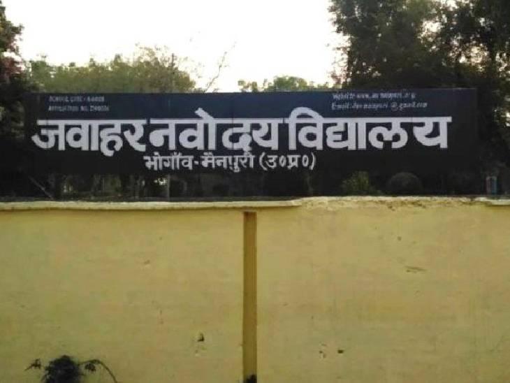 एडीजी कानपुर ने किया एलान-नवोदय छात्रा की हत्या और दुष्कर्म से संबंधित सूचना देने वाले को मिलेगा 1 लाख का इनाम|मैनपुरी,Mainpuri - Dainik Bhaskar