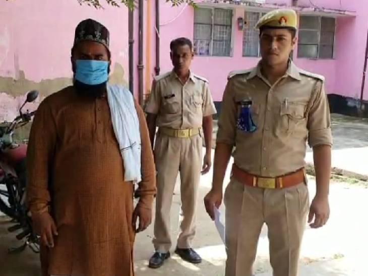 15 सालों से फर्जी तरीके से रह रहा था मौलना, पढ़ाई के नाम पर बच्चों का कर रहा था ब्रेनवॉश, गिरफ्तार|फतेहपुर,Fatehpur - Dainik Bhaskar