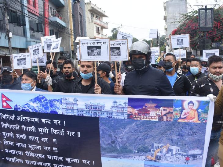 प्रदर्शनकारियों ने 'चाइना गो बैक' के नारे लगाए, कहा- हमारी जमीन वापस करो|विदेश,International - Dainik Bhaskar