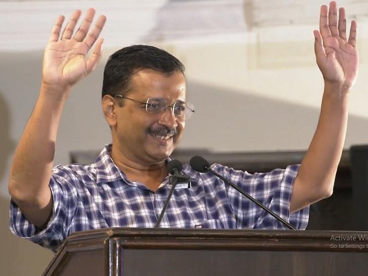 लुधियाना में एक कार्यक्रम के दौरान आप संयोजक दिल्ली के मुख्यमंत्री अरविंद केजरीवाल। - Dainik Bhaskar