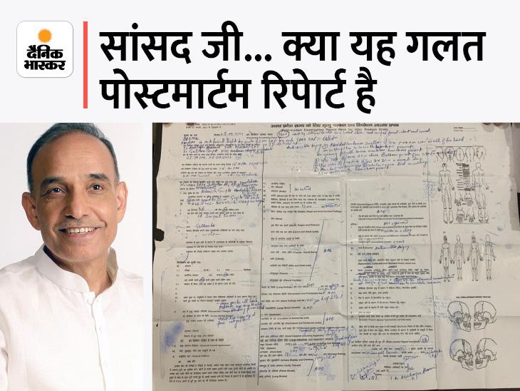 बागपत में डॉ. सत्यपाल सिंह बोले- जांच पूरी होने तक इस निष्कर्ष पर नहीं पहुंच सकते कि मौत पुलिसवालों के कारण हुई|बागपत,Baghpat - Dainik Bhaskar