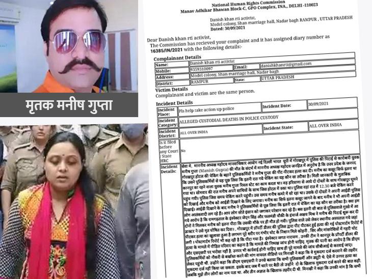रामपुर के RTI एक्टिविस्ट ने दर्ज कराया, डीएम, एसएसपी और थाने के पुलिसकर्मीयों को बनाया है आरोपी रामपुर,Rampur - Dainik Bhaskar