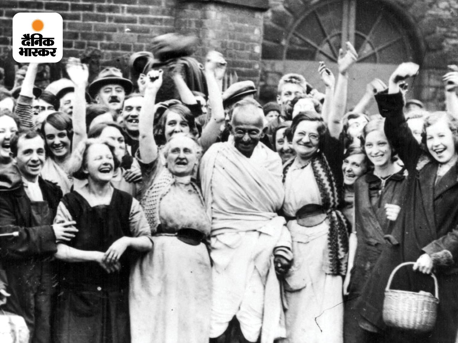 अक्टूबर 1931 में जब मोहनदास करमचंद गांधी लंदन के चैथम हाउस पहुंचे तो हॉल उनके प्रशंसकों से खचा-खच भरा हुआ था। यह फोटो उसी वक्त की है। अब तक गांधी विश्व स्तर की शख्सियत बन चुके थे। नमक सत्याग्रह और असहयोग आंदोलन के अंतरराष्ट्रीय प्रेस कवरेज ने उन्हें पूरी दुनिया में मशहूर कर दिया था।