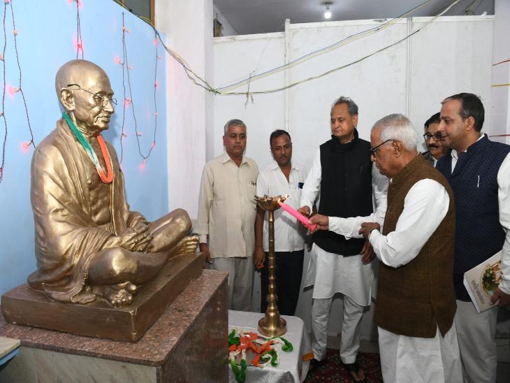 जयपुर में महात्मा गांधी इंस्टीट्यूट ऑफ गवर्नेंस एंड सोशल साइंसेज बनाने के भी आदेश जारी, मुख्यमंत्री ने बजट घोषणा पर लगाई मुहर|जयपुर,Jaipur - Dainik Bhaskar
