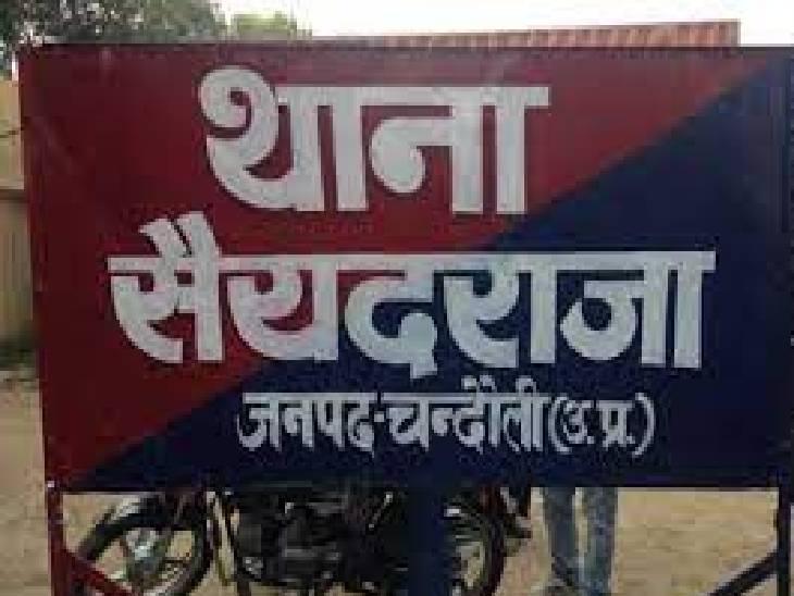 भाजपा नेता को थाने में था पीटा, अन्य नेताओं ने सीएम योगी से की मामले की शिकायत|चंदौली,Chandauli - Dainik Bhaskar