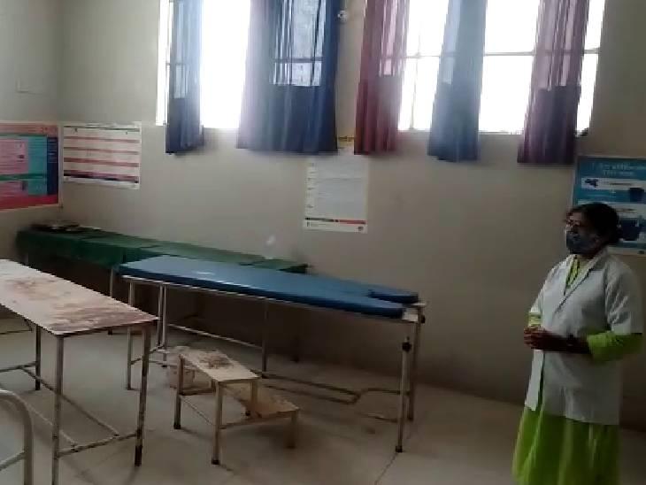 डेढ़ महीने से प्रसवोत्तर केंद्र के ऑपरेशन थिटेयर की बत्ती गुल, 15 प्रसव टॉर्च की रोशनी में कराए गए|सोनभद्र,Sonbhadra - Dainik Bhaskar